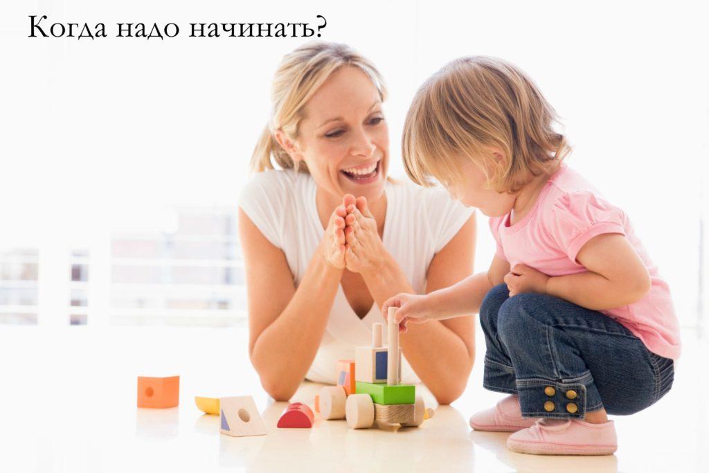 мама развивает творческие способности своего ребенка