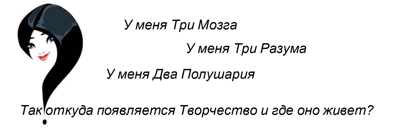 vopros-otkuda-tvorchestvo
