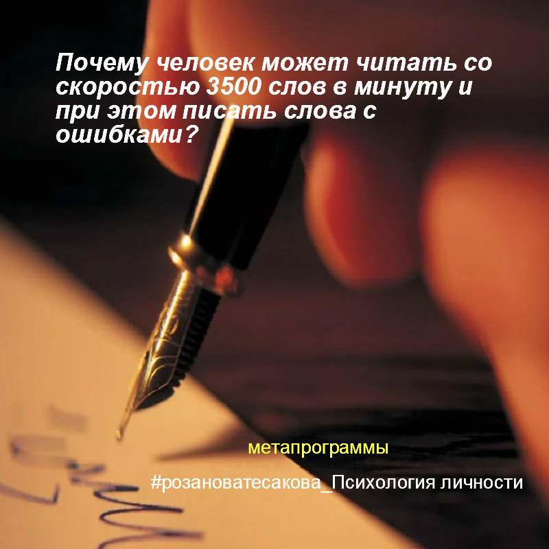 розановатесакова пишет