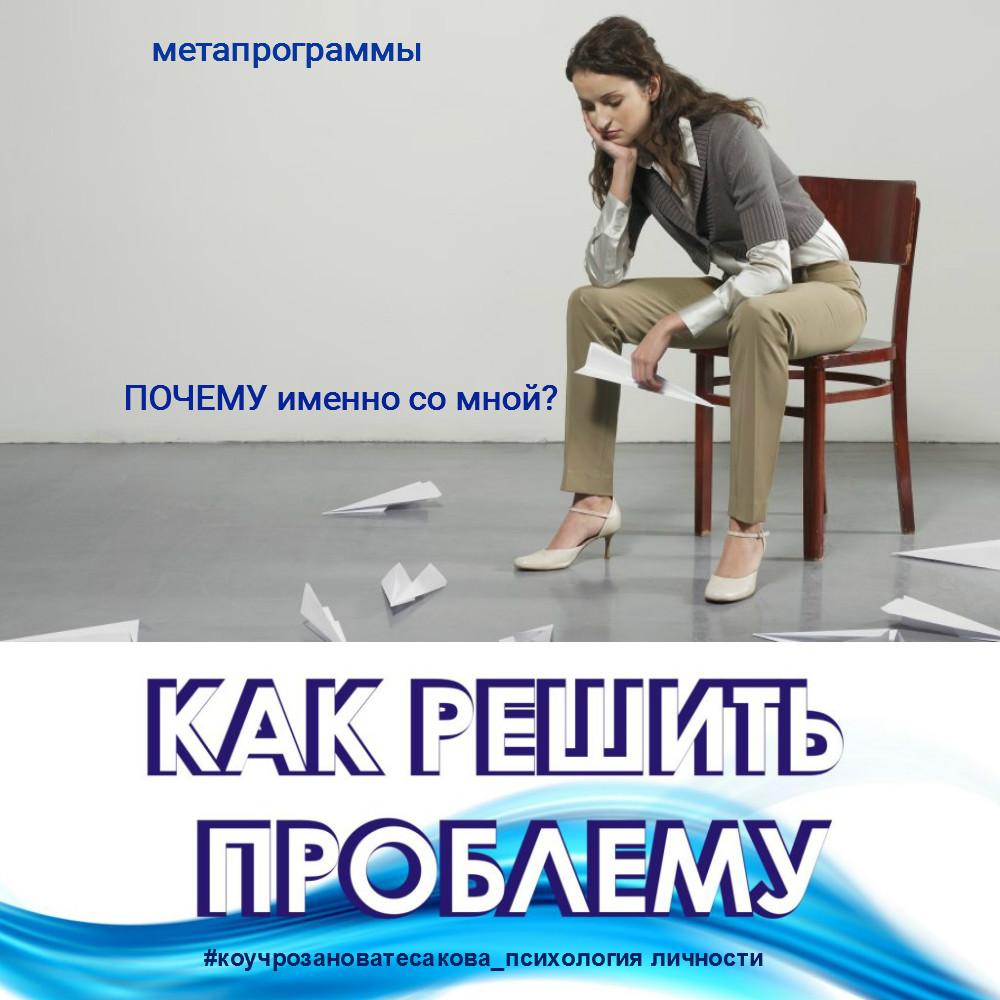 надпись_как решить проблему